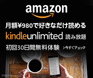 おすすめ本・書籍│『https://www.amazon.co.jp/dp/B07DR76HSG?tag=kkperial-22&linkCode=ogi&th=1&psc=1』