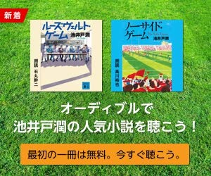 おすすめ本・書籍│『https://www.amazon.co.jp/dp/B00ZYKNUSA?tag=kkperial-22&linkCode=ogi&th=1&psc=1』
